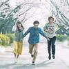 映画『愛唄 約束のナクヒト』ただただ長い!ヘタクソな歌を客に贈られる。評価&感想【No.536】