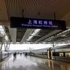 【遊@中国】中国高速鉄道は、日本の新幹線を越えた!?