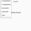 Android ライブラリを使ったサンプルアプリ 今の天気