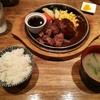 長崎市北部 長与町でハンバーグを食べるなら「EBISU」
