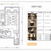 営業所平面図作成例(風俗営業許可・深夜における酒類提供飲食店営業届)営業所平面図サンプル、営業所平面図作成代行、営業所平面図作成方法、営業所平面図自分で作成、営業所平面図