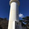 燈光、島の南端で(龍王崎灯台)