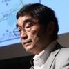 【ご案内】日本ITストラテジスト協会 全国大会 in Fukuoka2019 「令和」初の JISTA全国大会 ~「令和」ゆかりの地からビッグインパクトを~