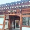 【旅行】ソウル 仁寺洞にあるおすすめカフェ♡