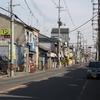 渋川町(東大阪市)
