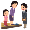 発達障害児の家庭訪問には、掃除だけでなく事前準備が大切