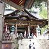 三峯神社に行った