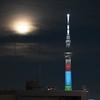 🌕満月とスカイツリー 合成写真