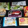 お菓子祭り!暖かくなってきたからか、アイス新商品がてんこもり。