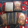 日本の密教カードもやっぱりスゴいね