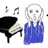 ジャズピアノ と YOGA BOOK(その5)