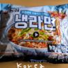 農心の冷ラーメンの作り方と味の感想【韓国のインスタント麺】