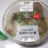 『あご出汁が決め手 冷しWチャーシュー麺』を食べてみた!