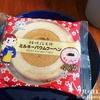 桔梗屋と不二家のコラボ「桔梗信玄餅ミルキーバウムクーヘン」食べてみた