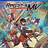 RPGツクールMV Trinity - PS4 (【Amazon.co.jp限定】RPGツクールMV Trinity 追加コンテンツ「RPGツクール フェス BGMコンプリートセット」配信)