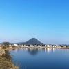 一日一撮 vol.477 空の青と山の蒼と池の碧