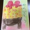 Art お誕生日プレゼント🎁