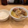 【東京餃子食堂】東京餃子食堂 味噌チャーシュー麺
