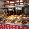 台湾で食べたもの2