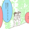 横浜市の金沢動物園に行ってきました【漫画付き】
