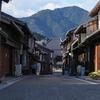 江戸時代の町並みが美しい東海道五十三次、関宿に行ってきました。