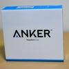 【使用レビュー】Anker PowerPort 6 Liteでコンセント周りをスッキリしてみた!
