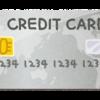 Apple Cardは高級感・還元率も満足なカード
