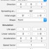 iOS で SceneKit を試す(Swift 3) その76 - パーティクルの障害物判定と新しいエミッターの派生