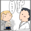 【経験談】潰瘍性大腸炎ー注腸のコツは?