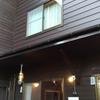 2018年のGWにairbnbを使って日本国内で民泊してみました。