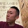 中野寛人の歌を生で聴いてみませんか?プロジェクト