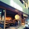 浅草に新しい文化:BUNKA HOSTEL TOKYO