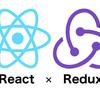React × Redux 初心者入門(3日目:react-router-reduxでルーティングを実装する)