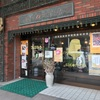 【青森市】オススメの場所。老舗喫茶店クレオパトラで一休み。