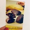 Chocolat du Cima(ショコラ ドゥ シマ)②