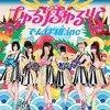 【CDレビュー】2014年7月発売分