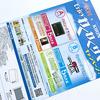 イオン九州×キリンビバレッジ共同企画|Enjoy わくわくサマーキャンペーン!