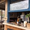 田園調布のペリカンコーヒーで美味しいガレットに出会った〜