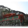 熊野三山巡りに行ってきました