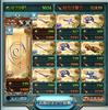 【グラブル】5月土古戦場開幕!EX+は3ポチ1召喚でOTK
