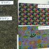 この時期、恒例の京都パイル内見会です。。Part2