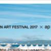 Reborn-Art-Festival2017 x ap bunk fes