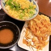 【グルメ】久しぶりにかま玉うどんと天丼食べてみた\(^o^)/