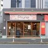 京成立石「お菓子のお家 Prune(プリュン)」