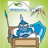 ارخص شركة مكافحة حشرات بمكة