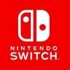 ニンテンドースイッチ(Switch)3月3日に発売。2万9980円