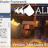 Alloy Physical Shader Framework 最高品質の物理シェーダー