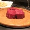 大贅沢。前橋の人気鉄板焼で特選和牛のヒレステーキ食べた!【ステーキ屋 甚(前橋・日吉町)】