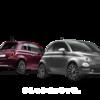 遂に発売!フィアット500の限定車Unisexの組み合わせカラーは全4種類!