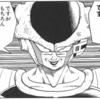 【ドラゴンボール】今更すぎる戦闘力考察⑥フリーザ編前半
